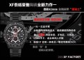 "XF厂泰格豪雅卡莱拉系列CAR2090.BH0729全陶瓷""黑骑士""复刻手表"