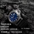 VS厂沛纳海PAM692钛壳复刻手表 表壳轻盈 低调不张扬