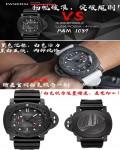 VS厂沛纳海潜行系列PAM1039碳纤维壳复刻手表 帆布面表盘