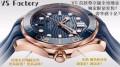 VS厂欧米茄海马300M蓝面210.62.42.20.03.001全玫金复刻手表