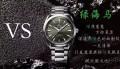 """VS厂欧米茄海马系列""""柚木""""横纹盘绿面220.10.41.21.10.001复刻手表"""