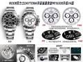 N厂904L精钢劳力士迪通拿陶瓷圈复刻手表 市面最高版本